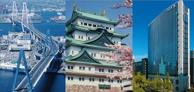 Nagoya University of Commerce and Business | QSLEAP com